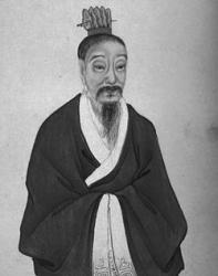 Xi Kang